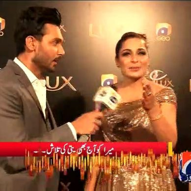 Meera At Lux Style Awards 2017