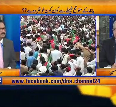 Hussain Nawaz Talks In A Family Get Together Leaked