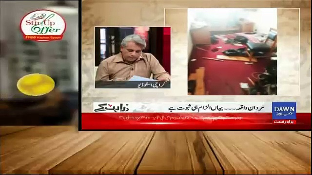 Zarar-Khoro-Response-On-Mardan-University-Incident