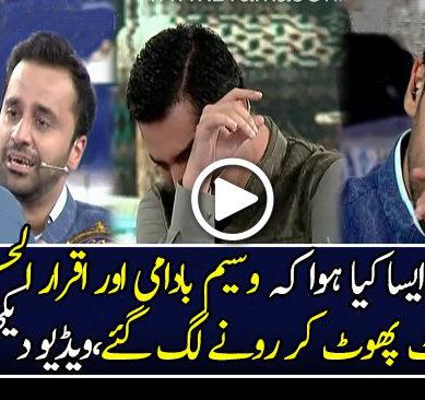 Waseem Badami, Iqrar Sob During Live Show