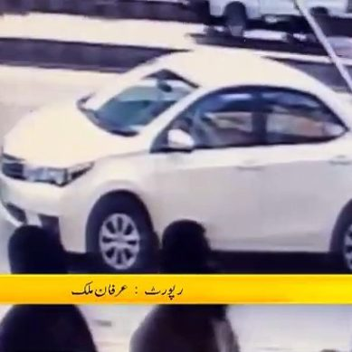 CCTV Footage Of Snatching In Lahore
