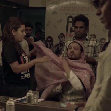 Irrfan Khan's Meme 'Yeh Bik Gaye Hai Cinema'