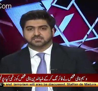 Tariq Pirzada's Remarks About Imran Khan