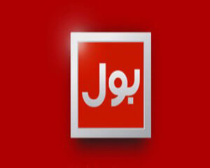 PEMRA Revokes Bol News License