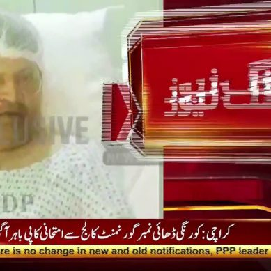 Umer Sharif Rushed To The Hospital