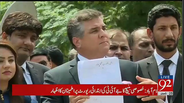 Daniyal-Aziz-Got-Angry-On-Sheikh-Rasheed-During-Media-Talk