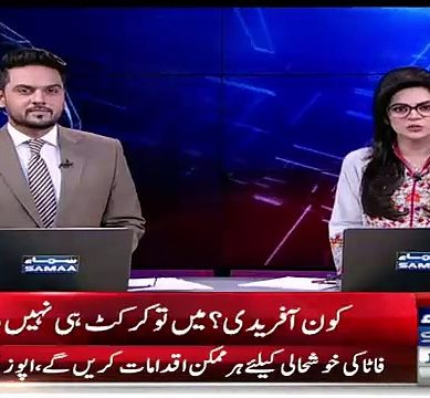 Daniyal Aziz Denies To Recognise  Shahid Afridi