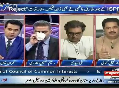 Nabeel Gabool Gives Harsh Remarks About Nawaz Sharif
