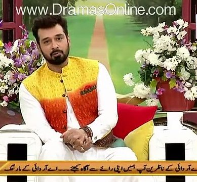Faisal Qureshi Mocks Amir Liaquat Hussain