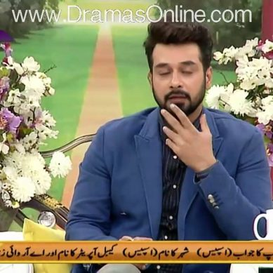 Bahria Enclave Incident: Faisal Qureshi Expresses Grief Over People's Reaction