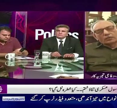 Fight Between Daniyal Aziz and Amjad Shoaib