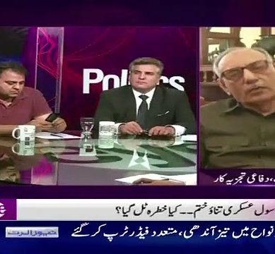 Fight Between Daniyal Aziz and Amjad Shoaib