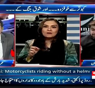 Hot Debate Between Marvi Memon And Mohammad Ali Khan
