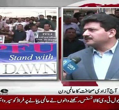 Hamid Mir Bashes Nawaz Sharif
