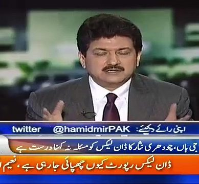 Hamid Mir's Suggestion To The Government