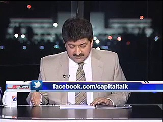 Hamid Mir Criticises Maryam Nawaz
