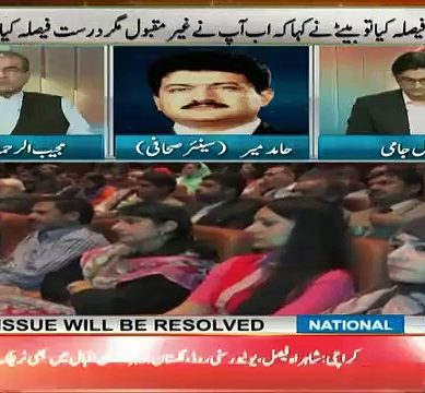Hamid Mir Shares Details About Seminar Held At GHQ