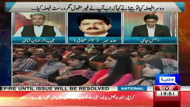 Hamid-Mir-Telling-What-Happened-During-Seminar-At-GHQ