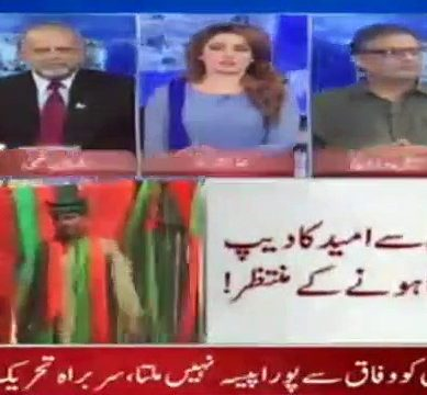 Haroon Rasheed's Shocking Revelations