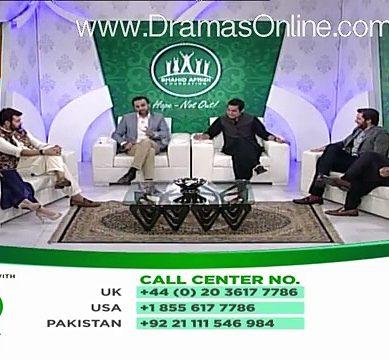 Shahbaz Sharif Donates Handsome Amount To Shahid Afridi Foundation