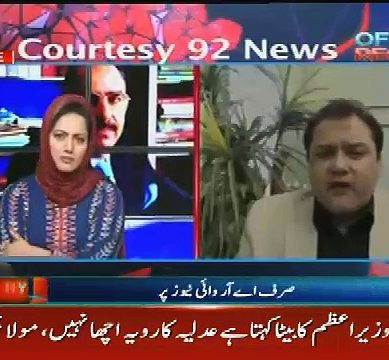 What Happened With Hussain Nawaz During Investigation?