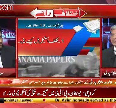 Aitzaz Ahsan Hints For Imran Khan's Disqualification