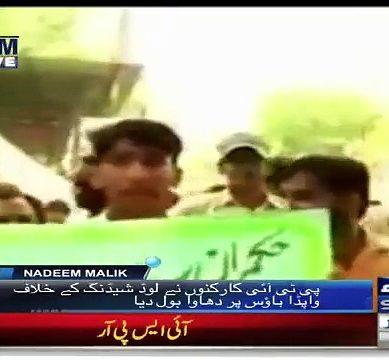 Nadeem Malik Grills Rana Sanaullah For Labelling Him 'Biased'