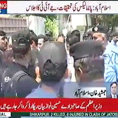 JIT Refuses To Allow Hussain Nawaz's Counsel To Assist Him During Investigation