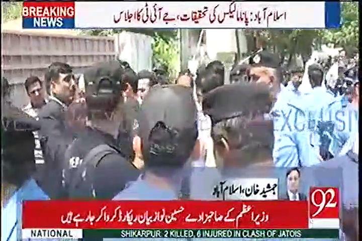 Is-Hussain-Nawaz-Got-Angry
