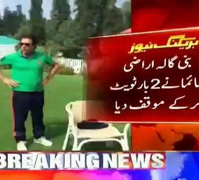 Jemima's Clarification About Imran Khan's Residence In Babi Gala