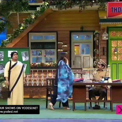 Monica's Latest Performance In The Kapil Sharma Show
