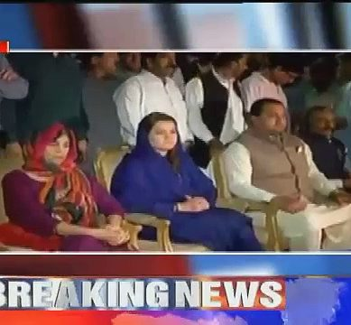 PMLN Ministers Embarrassed By ' Go Nawaz Go' Slogans