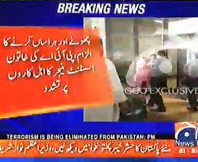 PIA's Woman Slaps Security Staff At Karachi Airport