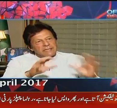 Shahid Latif Analysis On Dawn Leaks