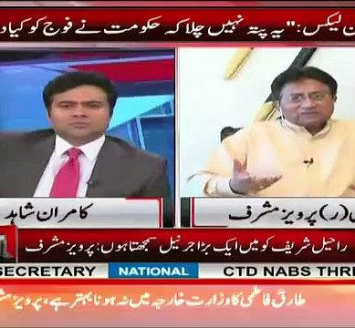 1999 Military Coup: Pervez Musharraf Responds To Nawaz Sharif's Allegation