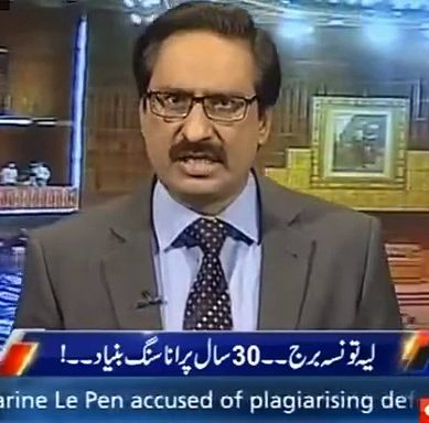 Javed Chaudhry Exposes PM Nawaz