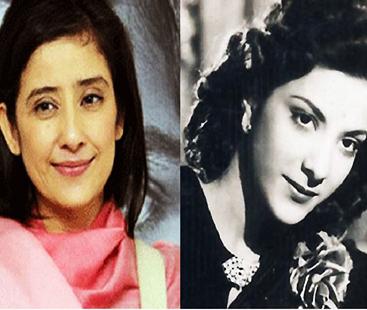 Manisha Koirala On Her Role In Sanjay Dutt's Biopic