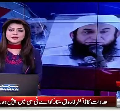 Maulana Tariq Jameel Not Feeling Well