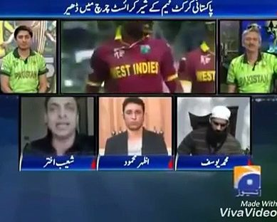 Shoaib Akhtar's Remarks About Misbah's Comparison With Misbah