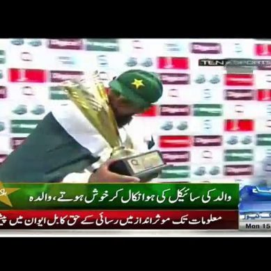 Mother Scolds Misbah ul Haq Over His 'New Record' In Last Innings