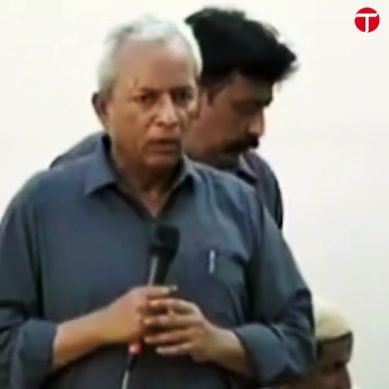 Senior PML-N leader Threatens SC Judges And JIT  Members