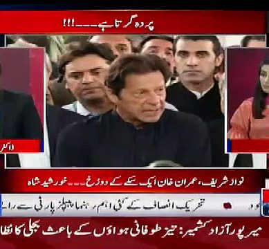 What If Imran Khan Declared Disqualified?