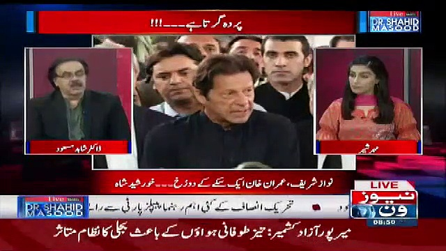 PMLN-Imran-Khan-Ko-Na-Ehl-Karwa-Degi..-Watch-Hassan-Nisar-Shahid-Masood-Response.
