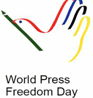 Press Freedom Day To Celebrate In Pakistan Today