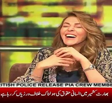 Sana Bucha's Interesting Remarks About Famous Personalises