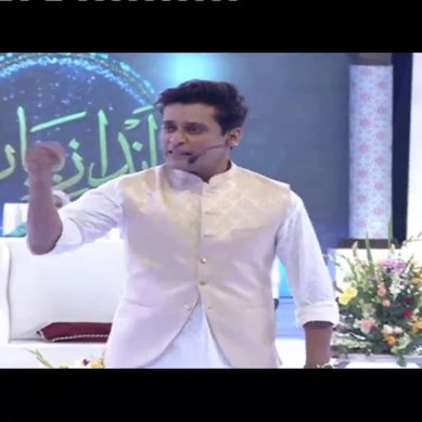 Sahir Lodhi Turns Angry