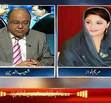 Saleem Bukhari Calls Maryam Nawaz