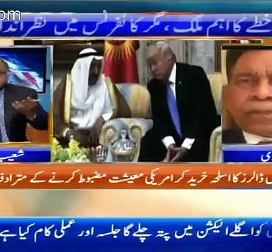 Nawaz Sharif's Visit To Saudi Arabia: Saleem Bukhari Expresses Grievances