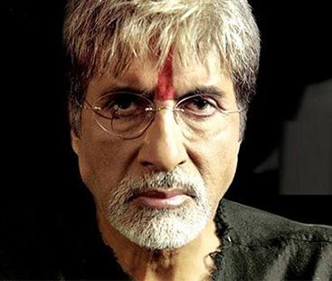 Sarkar 3 Movie Review | Amitabh Bachchan | Yami Gautam