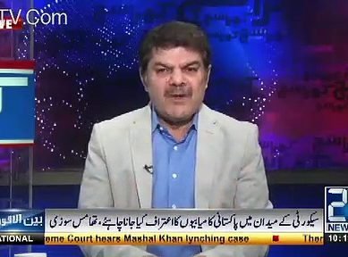 Mubashir Lucman Weird Statement During The Show